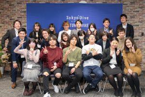 第7回TokyoDive交流会を開催いたしました!