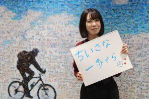 一人で頑張らなくても大丈夫!上京インタビュー Y.Aさん(28歳 女性)